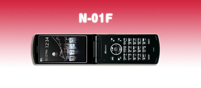 n-01f